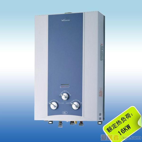 万和Q8B超薄冬夏型强排式燃气热水器JSQ16-8B(亚光)