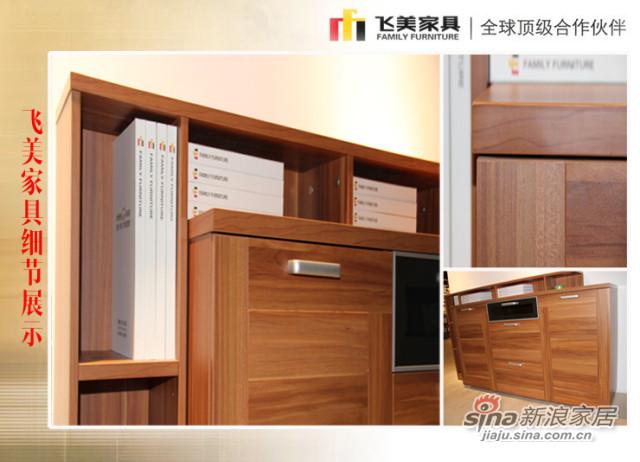 飞美家具Q50L餐柜 -2