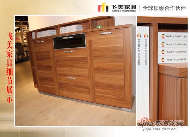 飞美家具Q50L餐柜 -3
