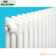九鼎-钢制散热器-鼎立系列-钢三柱3-400