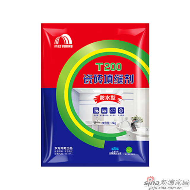 T200瓷砖填缝剂