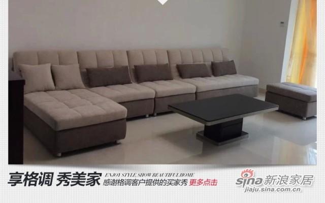 格调植绒沙发SFC8181-0