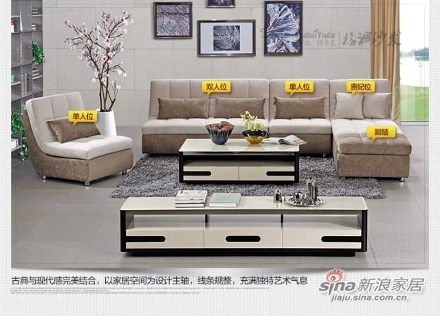 格调植绒沙发SFC8181-1