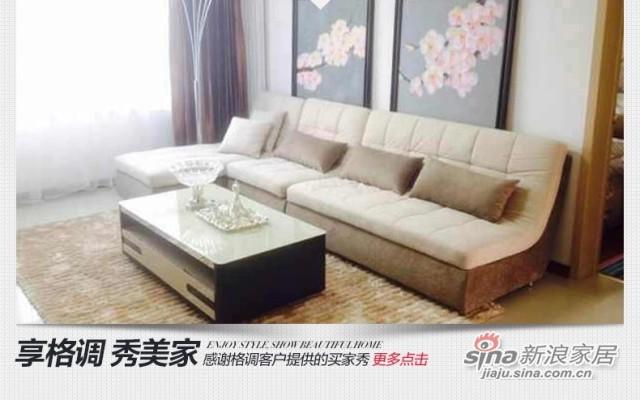 格调植绒沙发SFC8181-2