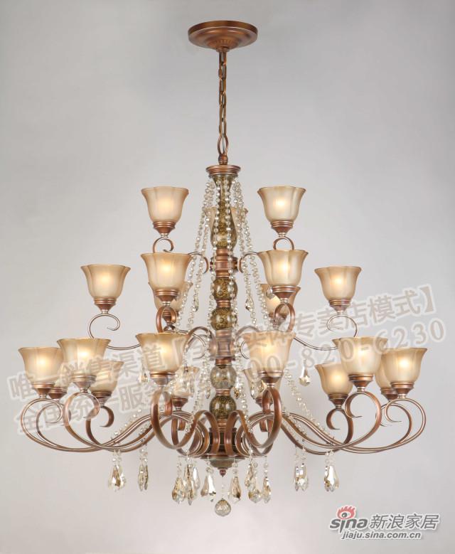 百得诗特-亚维农少女系列壁灯、吊灯