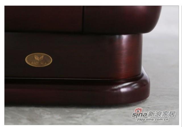 双叶紫檀色全实木1人位沙发