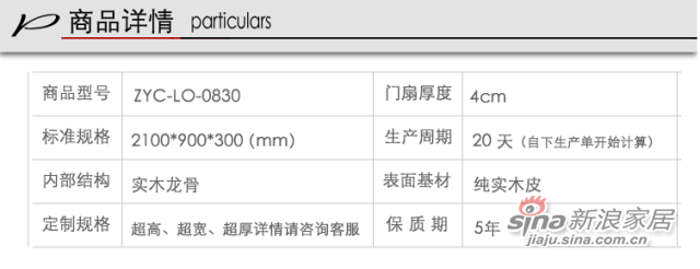 韩式免漆门ZYC-LO-1131-1