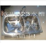 欧琳厨电水槽OL-823套餐
