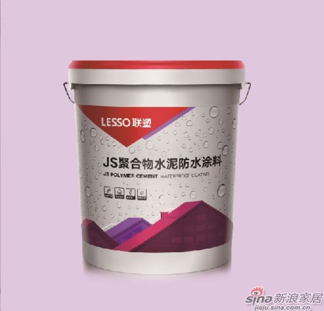 联塑JS聚合物水泥防水涂料