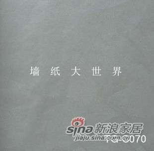 优阁壁纸探戈TG-C070-0