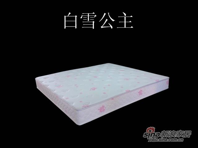 依丽兰床垫-白雪公主-0