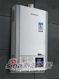 光芒燃气热水器凯诺IV12L-0