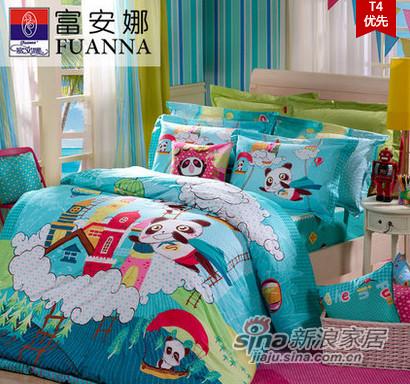 富安娜家纺 全棉床上用品双人四件套纯棉熊猫儿童套件-0