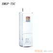 史密斯-AES自适应节能系列EMGP-75C(642*790*1675MM)