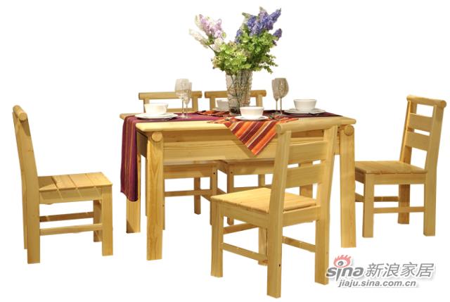 艾森木业名松屋松木系列全实木餐椅-1