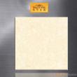 马可波罗抛光砖-吉祥石系列-PG8028C(800*800mm)