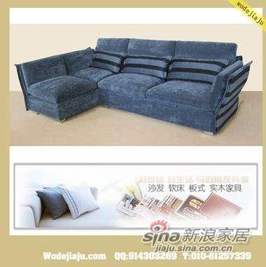 北京沃德家居高档羽绒沙发-0