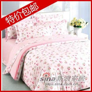 红富士床上用品-0