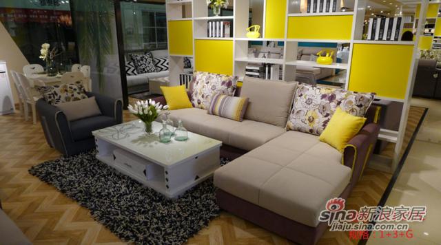 中山家私沙发系列之013-177c布艺沙发