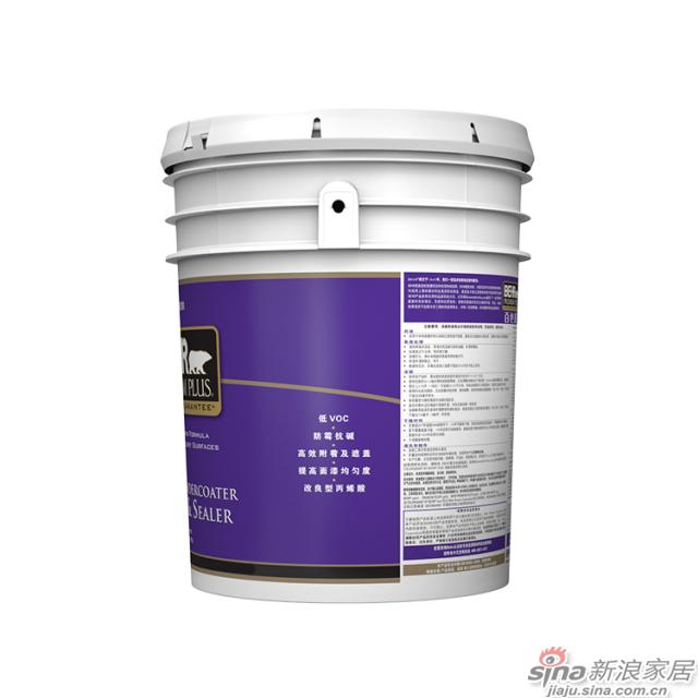 百色熊超级室内白色封闭底漆 5加仑-3