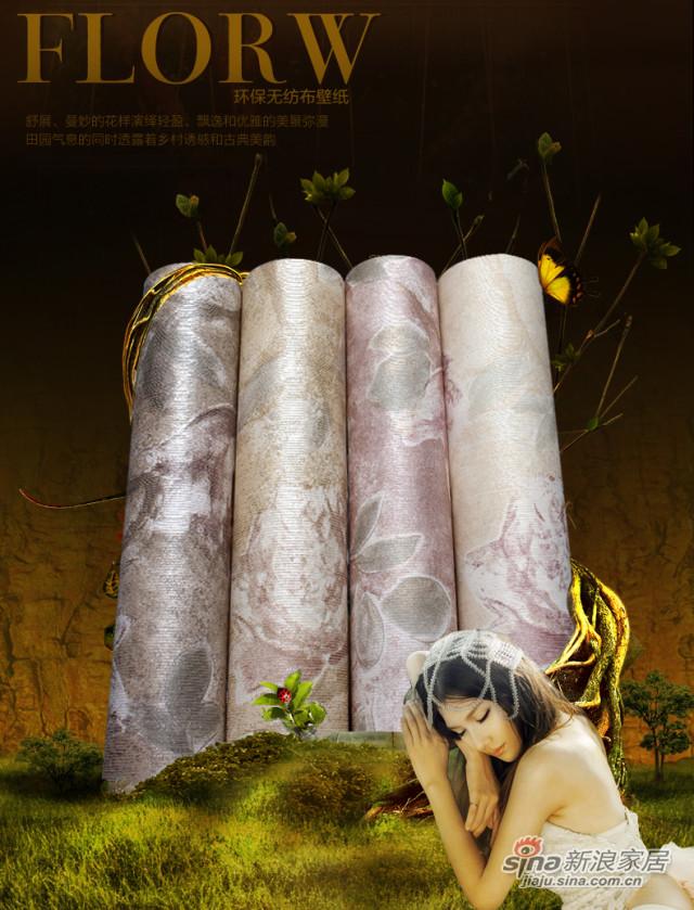 科翔美式乡村壁纸-2