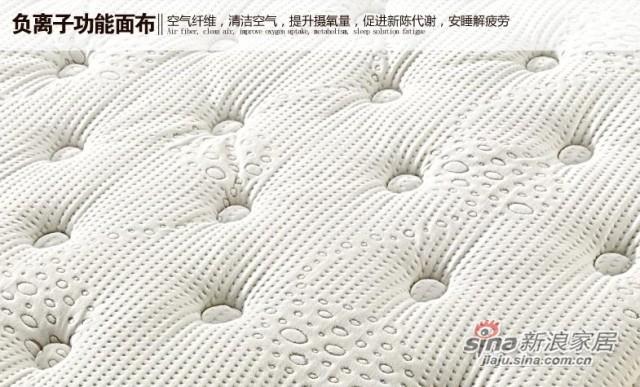 雅兰柏瑞诗富氧负离子床垫-3