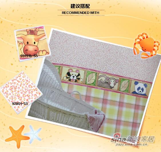 格莱美墙纸美国进口小动物儿童房纯纸壁纸-2