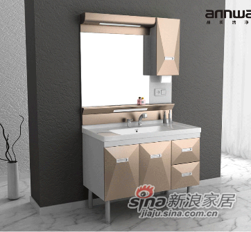 安华卫浴PVC浴室柜anPG33011G
