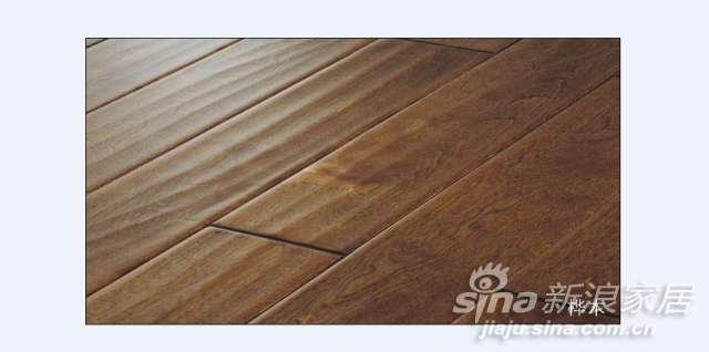 久盛桦木S-18-3实木地板