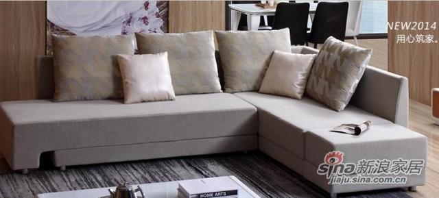 诺亚沙发W366