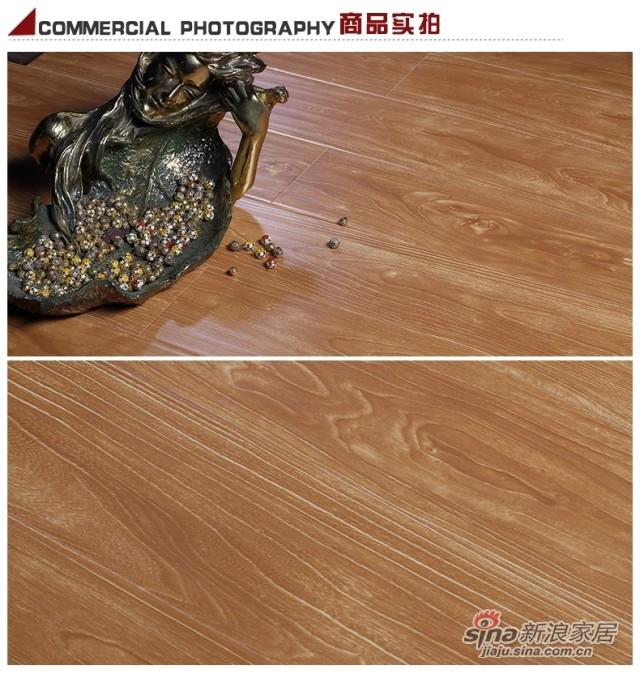 富得利地板 强化地板 拿铁风情-2