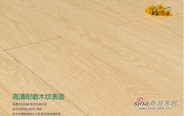 金桥防水强化复合地板强化地板环保家用地暖地热地板-1