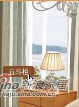 喜梦宝松木实木家具丹麦现代简约卧室三件套 双人床 +床头柜+衣柜-1