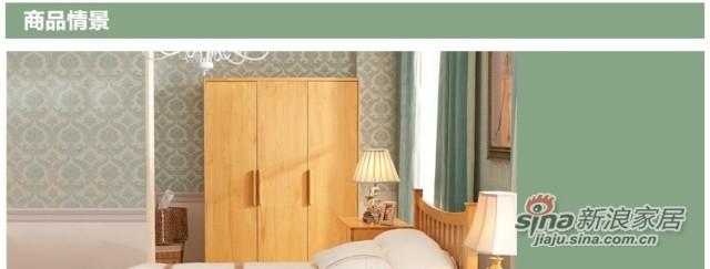 喜梦宝松木实木家具丹麦现代简约卧室三件套 双人床 +床头柜+衣柜-2