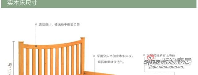喜梦宝松木实木家具丹麦现代简约卧室三件套 双人床 +床头柜+衣柜-4