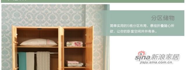 喜梦宝松木实木家具丹麦现代简约卧室三件套 双人床 +床头柜+衣柜-5