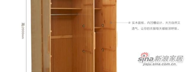 喜梦宝松木实木家具丹麦现代简约卧室三件套 双人床 +床头柜+衣柜-6