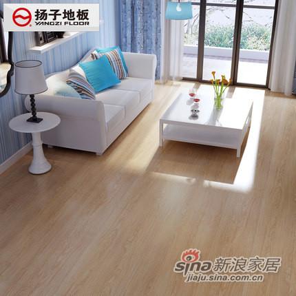 扬子地板复合地板8mm环保木地板-0