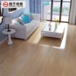 扬子地板复合地板8mm环保木地板