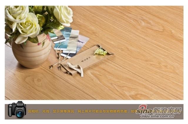 扬子地板复合地板8mm环保木地板-2