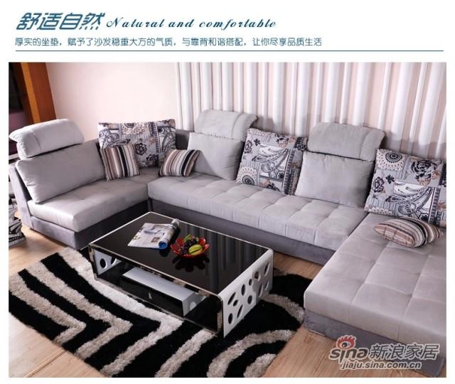 蓝鸟家具 布艺沙发 可拆洗沙发 简约现代可定制LN-BY-0070-1