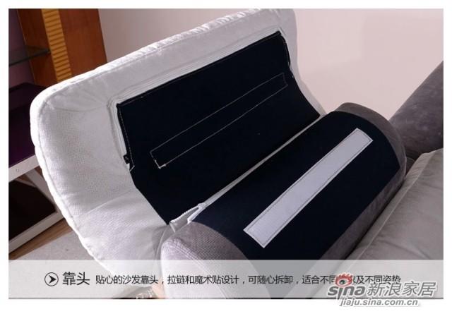 蓝鸟家具 布艺沙发 可拆洗沙发 简约现代可定制LN-BY-0070-3