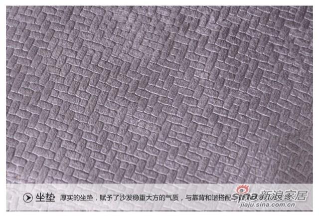 蓝鸟家具 布艺沙发 可拆洗沙发 简约现代可定制LN-BY-0070-4