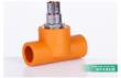 PPR冷热水管配件
