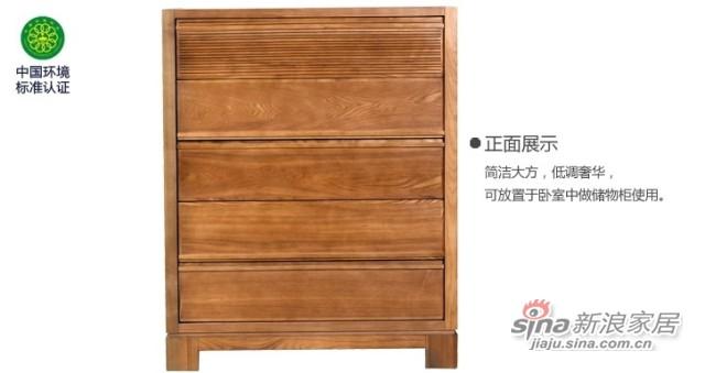 荣麟W002卧室斗柜-0