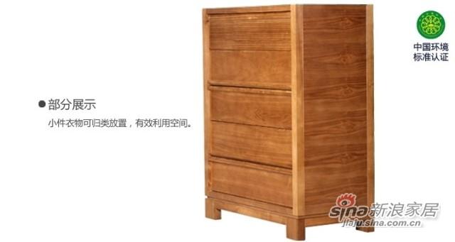 荣麟W002卧室斗柜-2