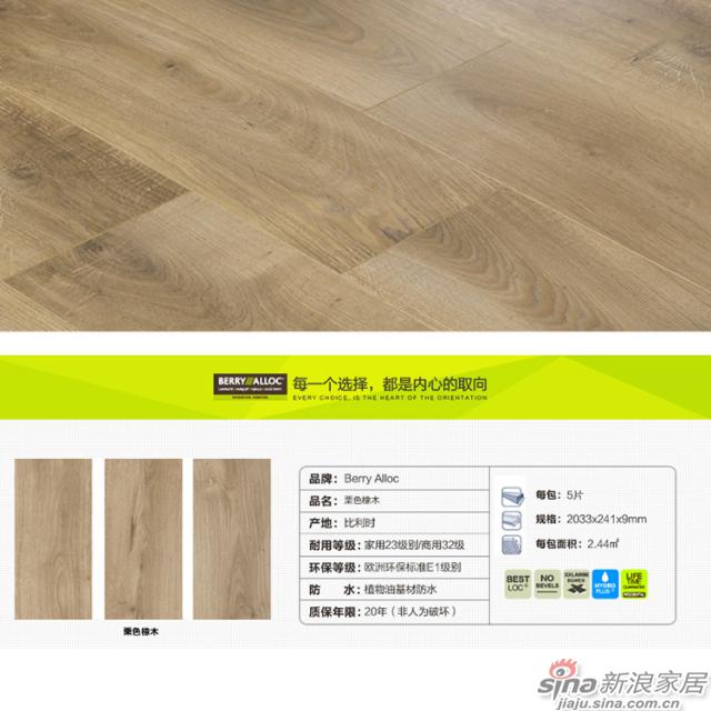 Chestnut Oak 栗色橡木-0
