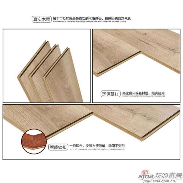 Chestnut Oak 栗色橡木-3