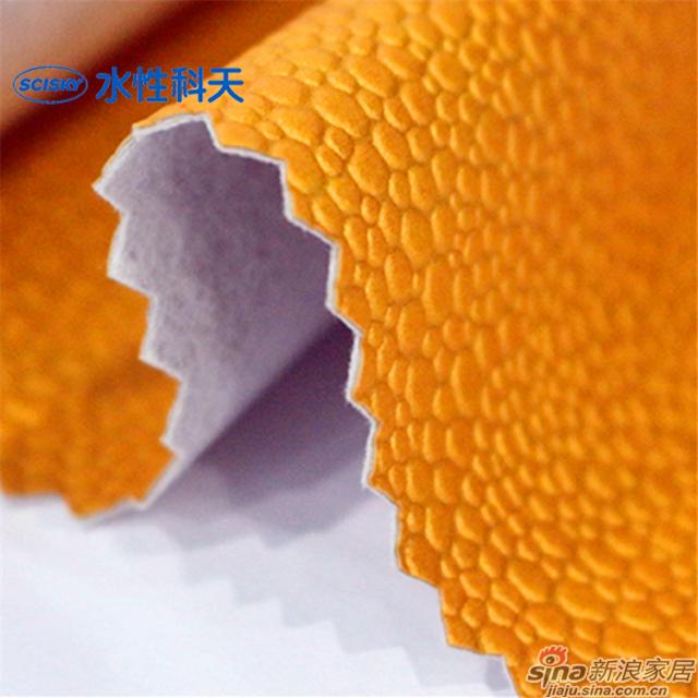 珠圆玉润-4