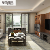 左尚明舍新中式客厅